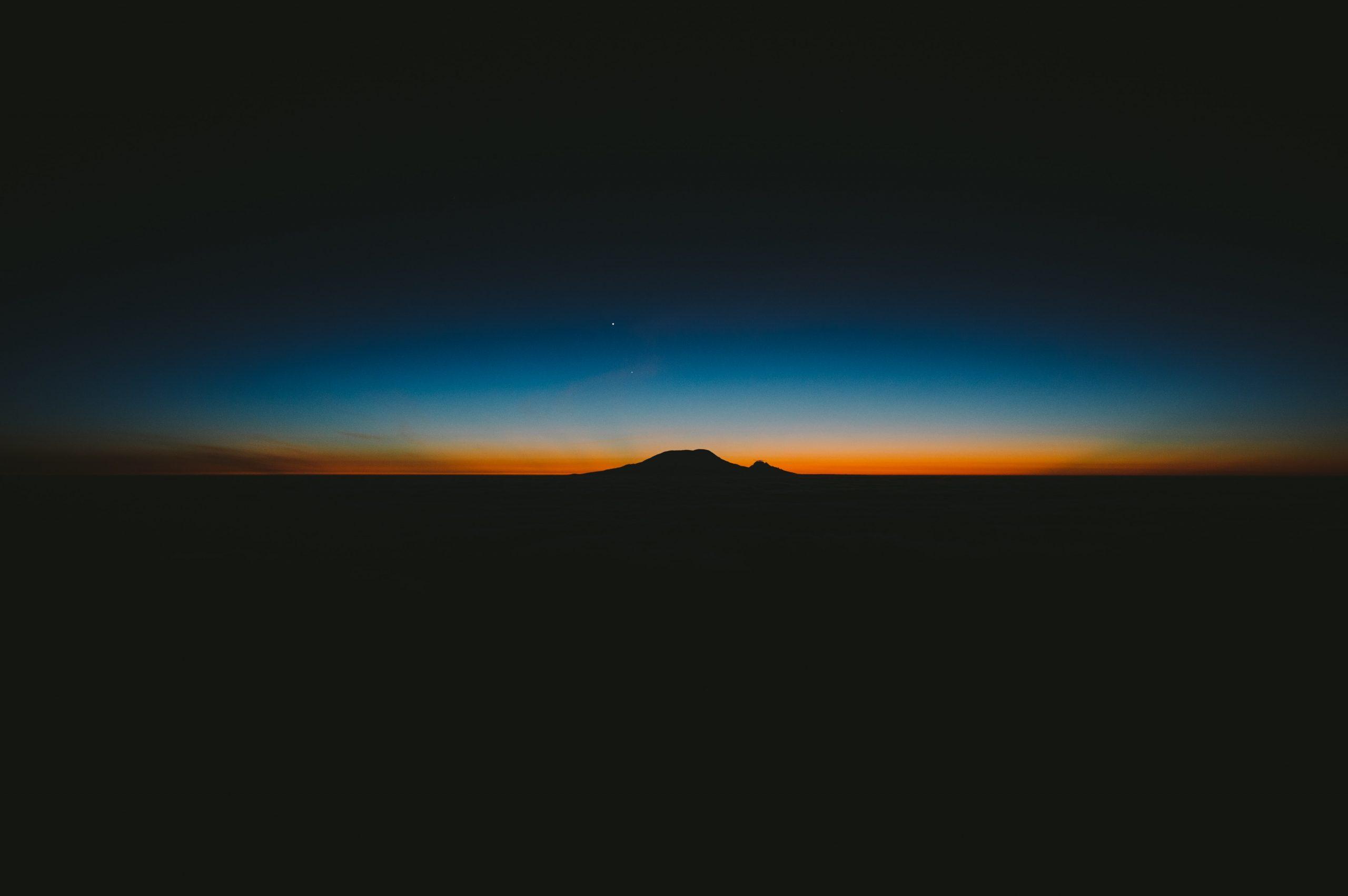 wallpaper Silhouette of mountain