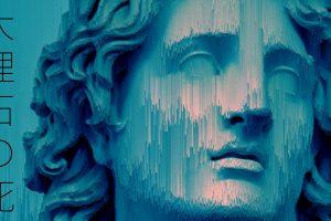 Wallpaper gray sculpture illustration, statue, glitch art
