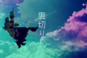 Wallpaper blue and white sky vaporwave