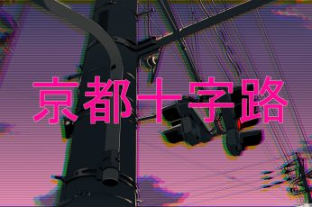 kanji text wallpaper vaporwave 1980s