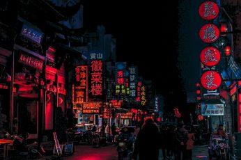 Cyberpunk amoled wallpaper, dark, vertical