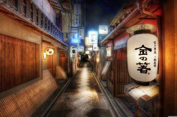 Wallpaper White Chinese Lanterns, Japanese Corridor