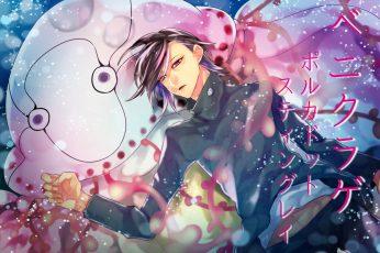 Wallpaper Anime, Jujutsu Kaisen
