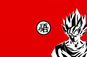 Wallpaper Dragon Ball Z Son Goku Illustration, Son Goku